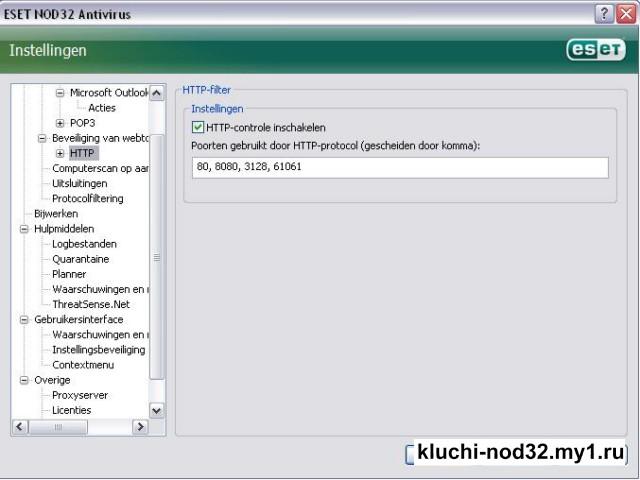 nod32 3.0 rus