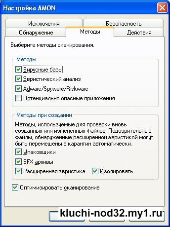 скачать eset nod32 antivirus rus