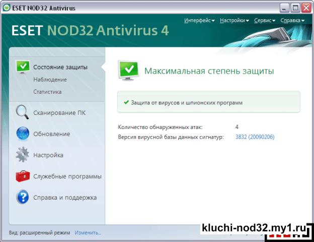 онлайн nod32